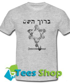 Hebrew Writing Satanic T-Shirt