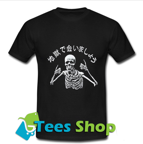 See You In Hell Skeleton T-Shirt